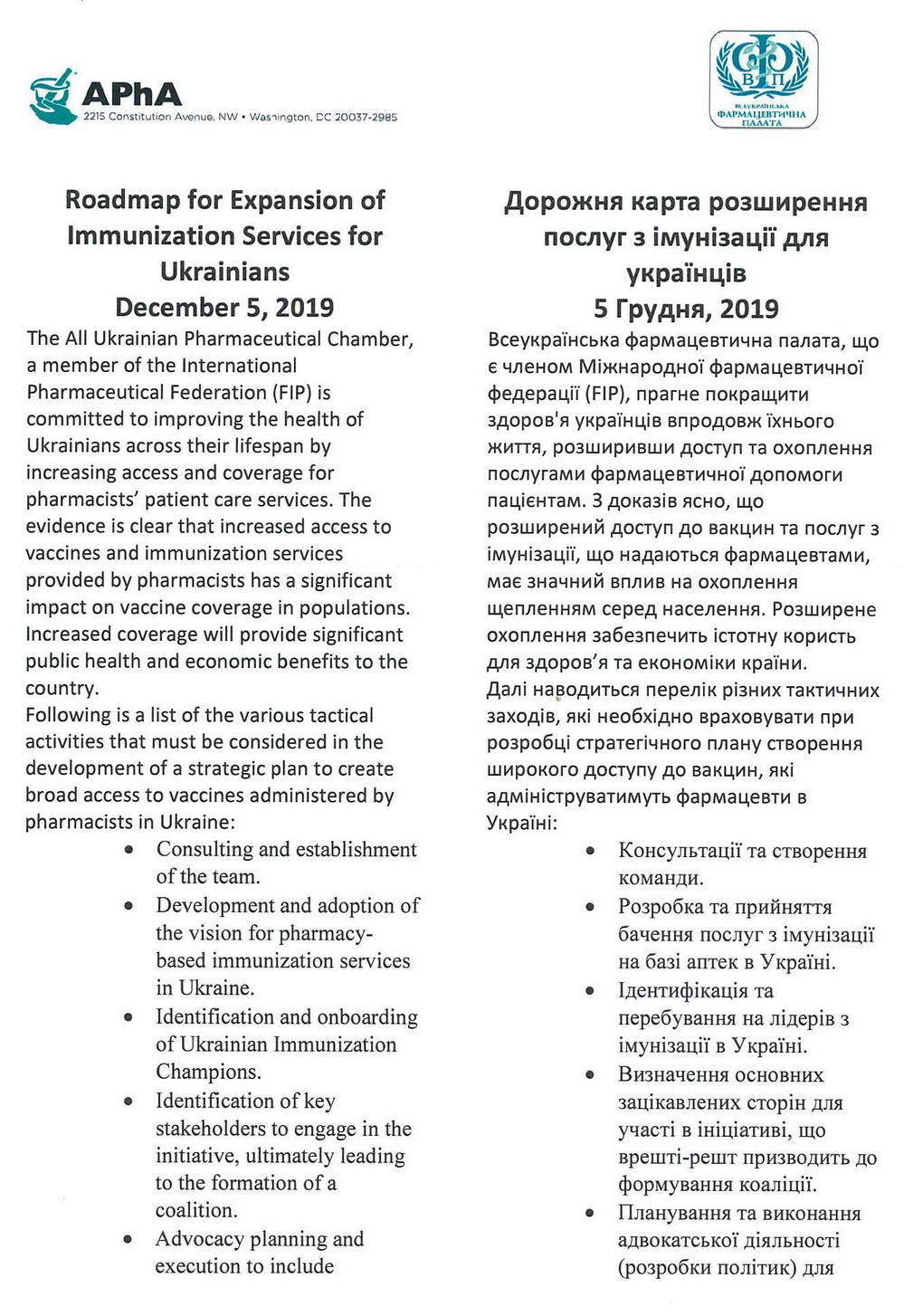 IMZUkraine MOU and Roadmap fully executed 020320-4