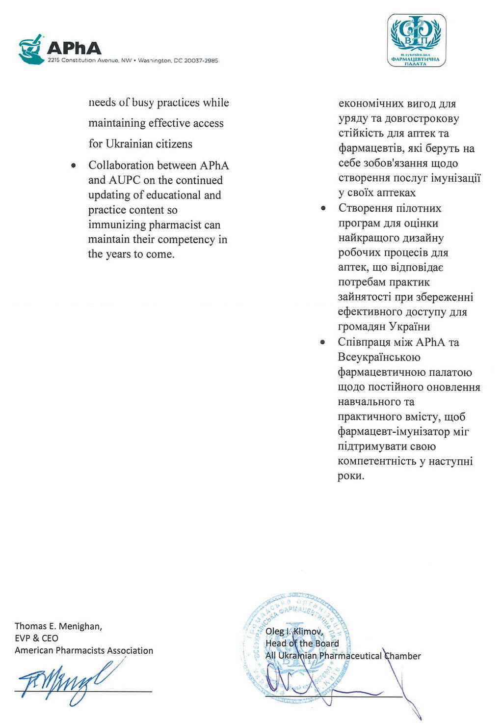 IMZUkraine MOU and Roadmap fully executed 020320-8
